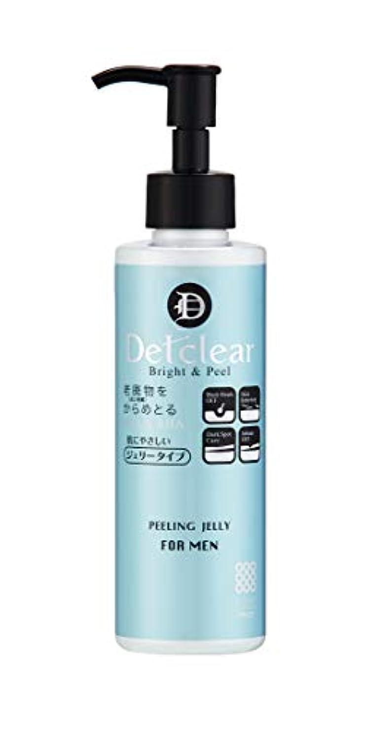 モールス信号系統的茎明色化粧品 DETクリア ブライト&ピール ピーリングジェリー for MEN 180mL