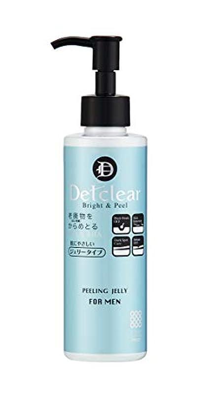 線広範囲に協会明色化粧品 DETクリア ブライト&ピール ピーリングジェリー for MEN 180mL