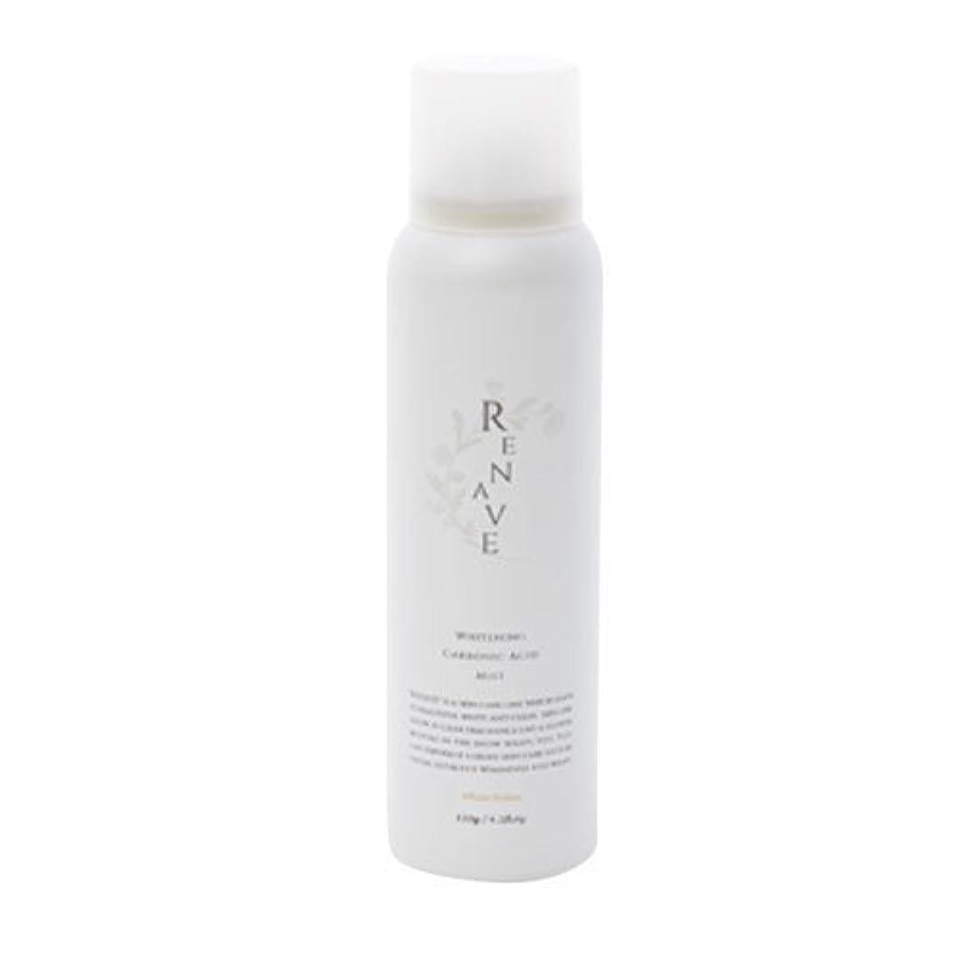 トロピカル受け入れる素子RENAVE(リネーヴェ) 高濃度炭酸ミスト 薬用美白化粧水 120ml