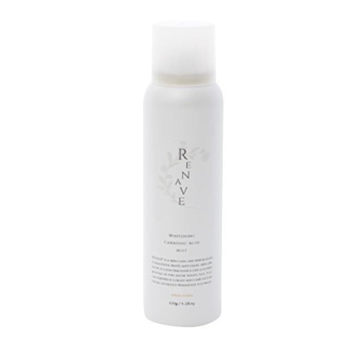 論理的にアクロバット料理をするRENAVE(リネーヴェ) 高濃度炭酸ミスト 薬用美白化粧水 120ml