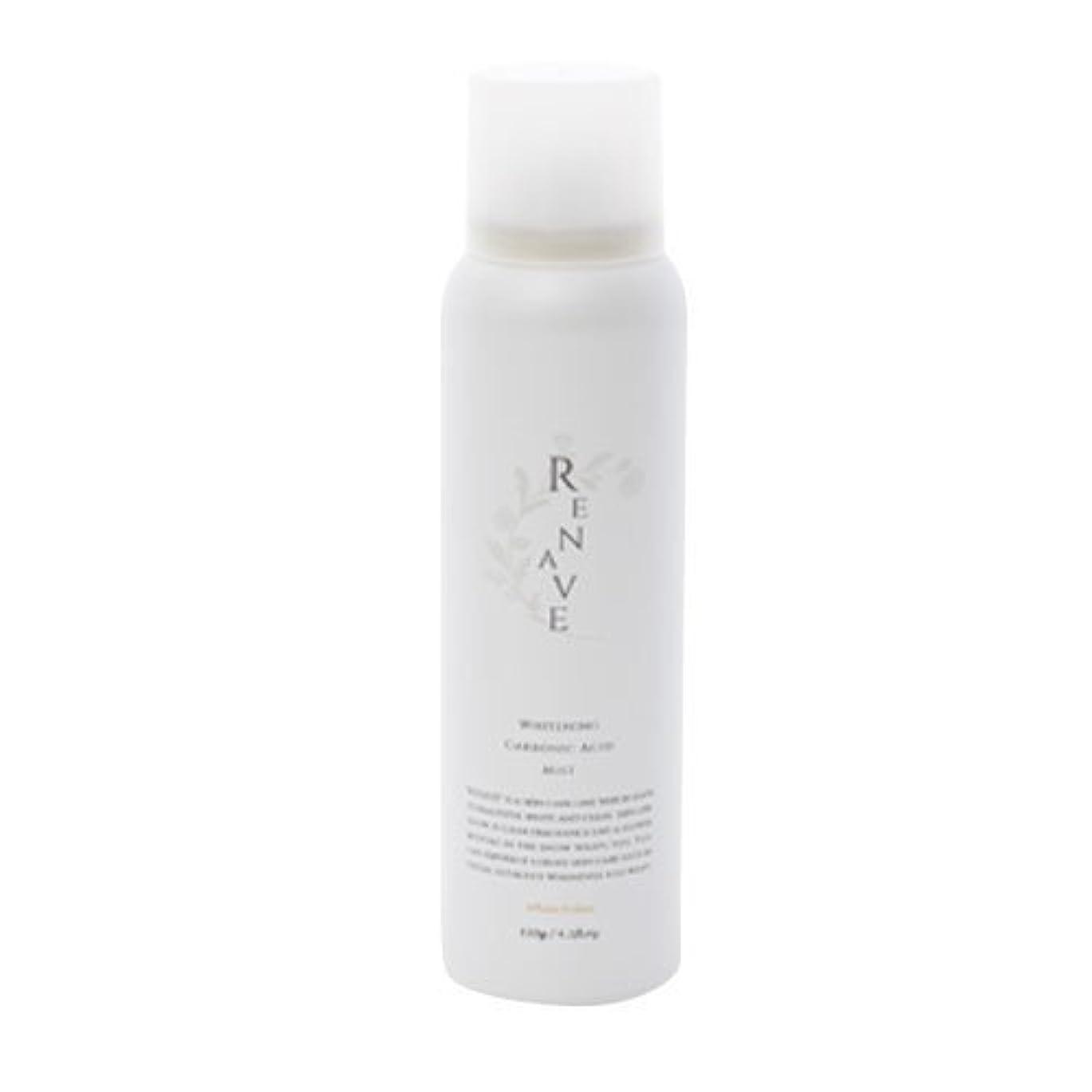 自動付録領域RENAVE(リネーヴェ) 高濃度炭酸ミスト 薬用美白化粧水 120ml