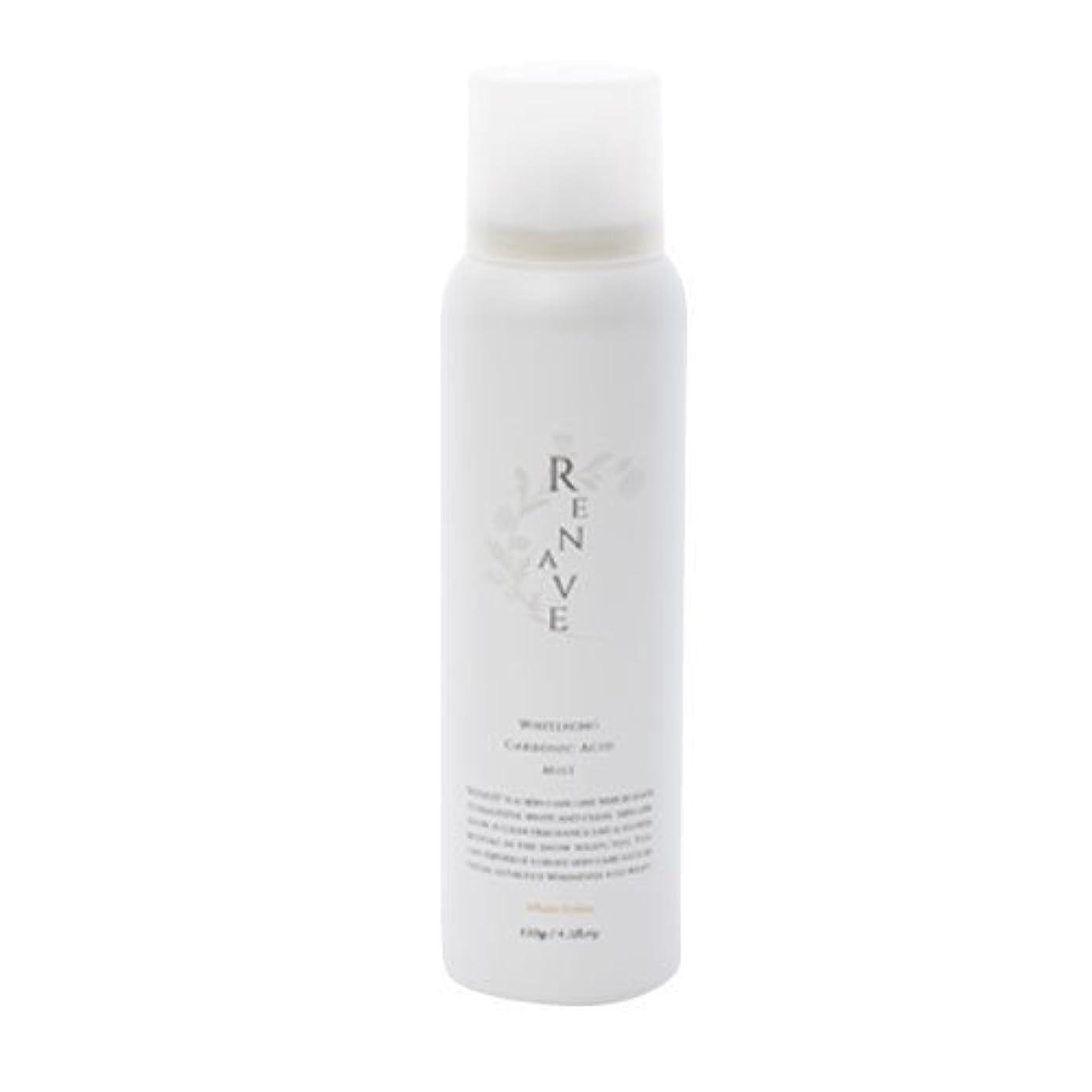 哲学出席するアリーナRENAVE(リネーヴェ) 高濃度炭酸ミスト 薬用美白化粧水 120ml