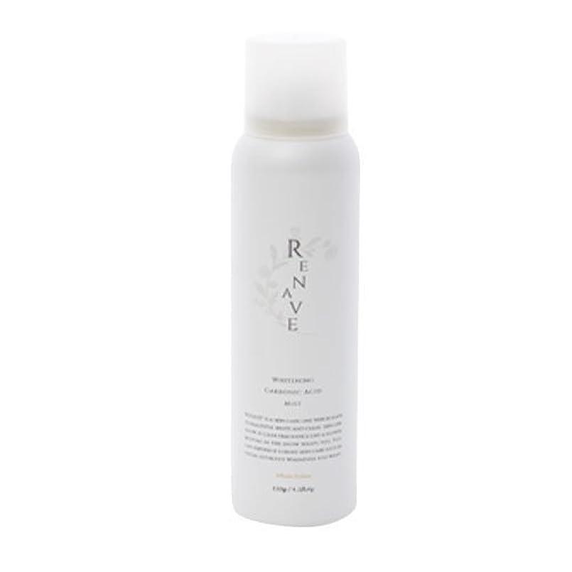 バッフル適度に娯楽RENAVE(リネーヴェ) 高濃度炭酸ミスト 薬用美白化粧水 120ml