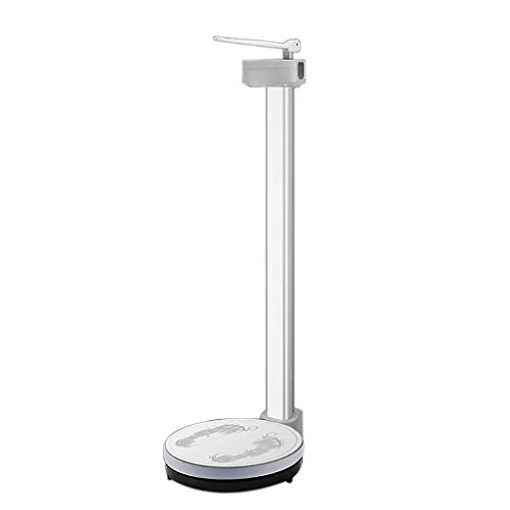 極貧コミットピストル身長体重計、身長計付き電子秤、デジタル医師用体重計440 lb容量&83-210 cm、デジタルHD表示画面
