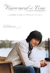 卓上 クォン・サンウ 2006年度 カレンダー