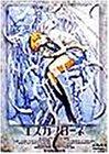 エスカフローネ [DVD] / 坂本真綾, 関智一, 中田譲治, 飯塚雅弓, 高山みなみ (出演); 矢立肇, 河森正治 (原著)