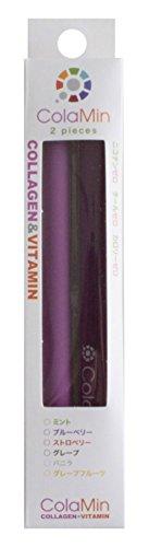 【ColaMin/コラミン】 コラーゲンとビタミン配合 電子タバコ(2本入) ブルーベリー味  ニコチンゼロ、タールゼロ CL-ST500-P