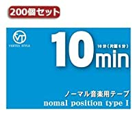 200個セット VERTEX カセットテープ10分(片面5分)インデックスカード付 VC-10X200
