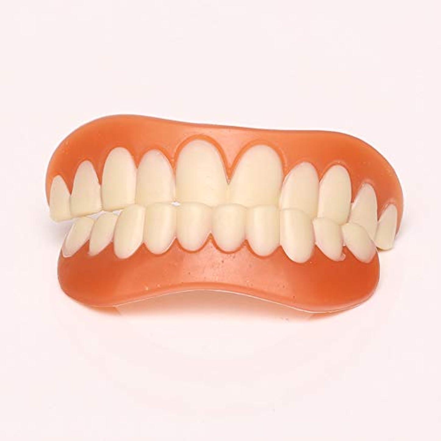 商業の可愛いモールス信号化粧品の歯、白い歯をきれいにするための快適なフィットフレックス歯ソケット、化粧品の歯義歯の歯のトップ化粧品、5セット