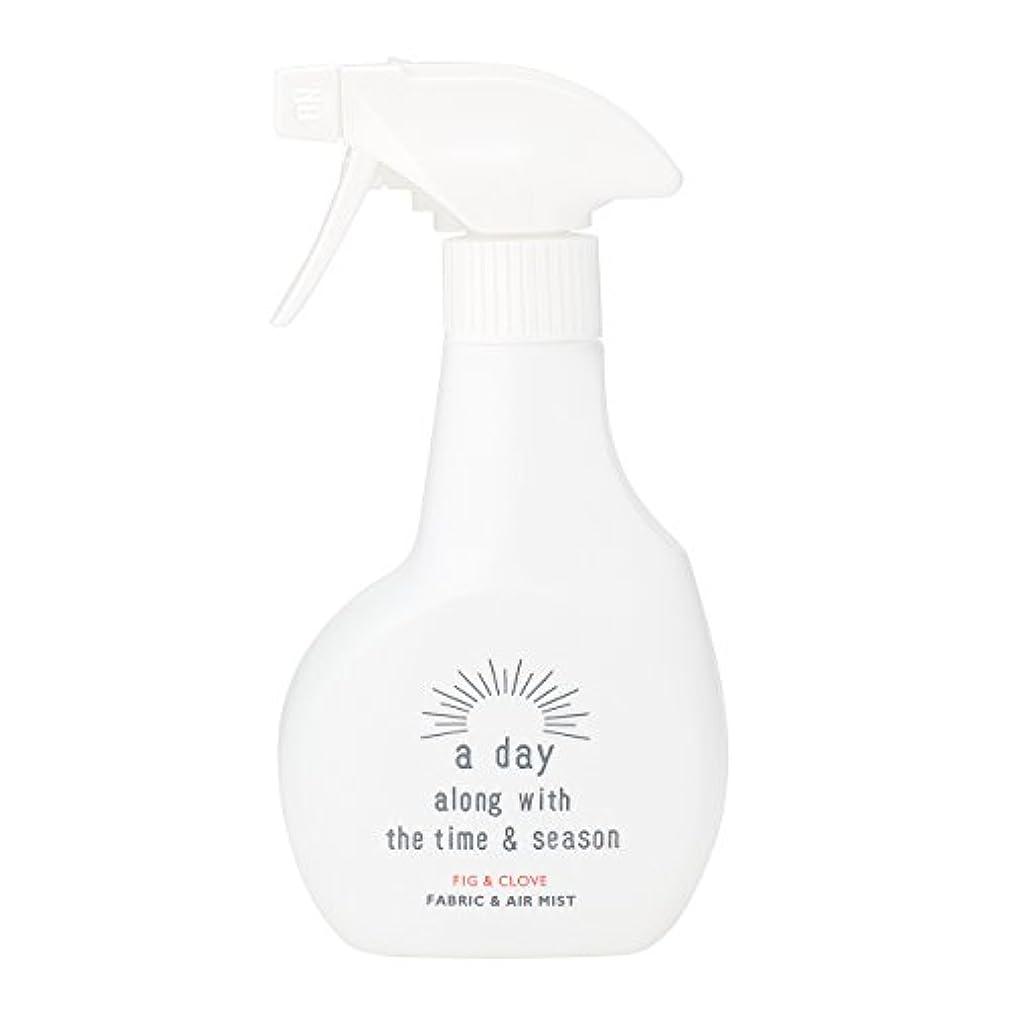 アデイ(a day) ファブリック&エアミスト フィグ&クローブ 300ml(消臭?除菌スプレー 個性的でフルーティーなフィグにオリエンタルなクローブを組み合わせた香り)