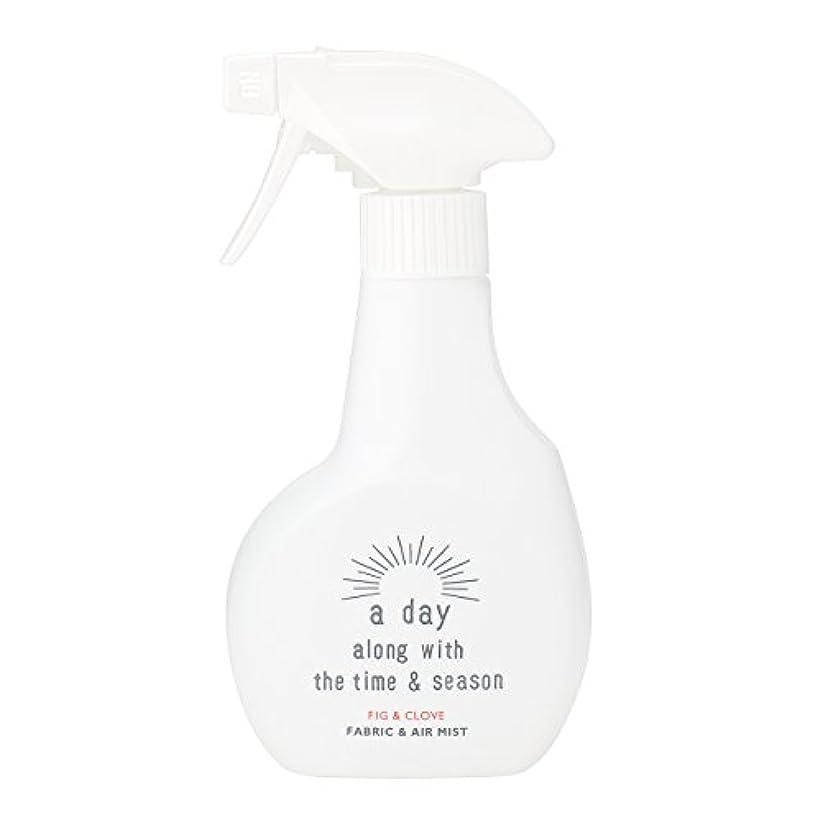 忠実な日の出ごめんなさいアデイ(a day) ファブリック&エアミスト フィグ&クローブ 300ml(消臭?除菌スプレー 個性的でフルーティーなフィグにオリエンタルなクローブを組み合わせた香り)