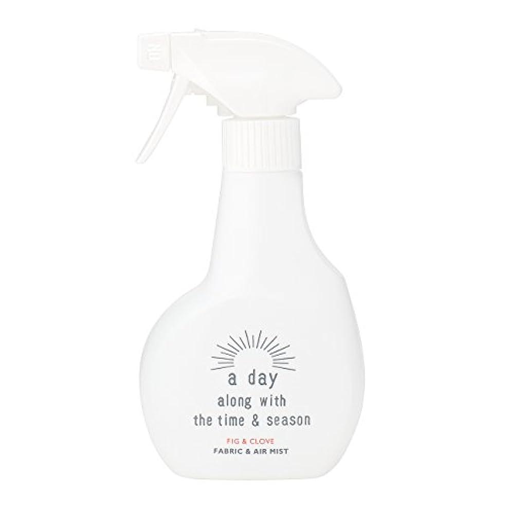 幅たとえ太いアデイ(a day) ファブリック&エアミスト フィグ&クローブ 300ml(消臭?除菌スプレー 個性的でフルーティーなフィグにオリエンタルなクローブを組み合わせた香り)