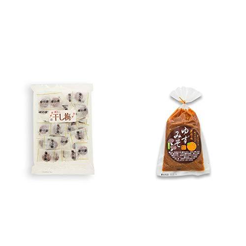 [2点セット] 種なし干し梅(160g)[個包装]・ゆずみそ(130g)