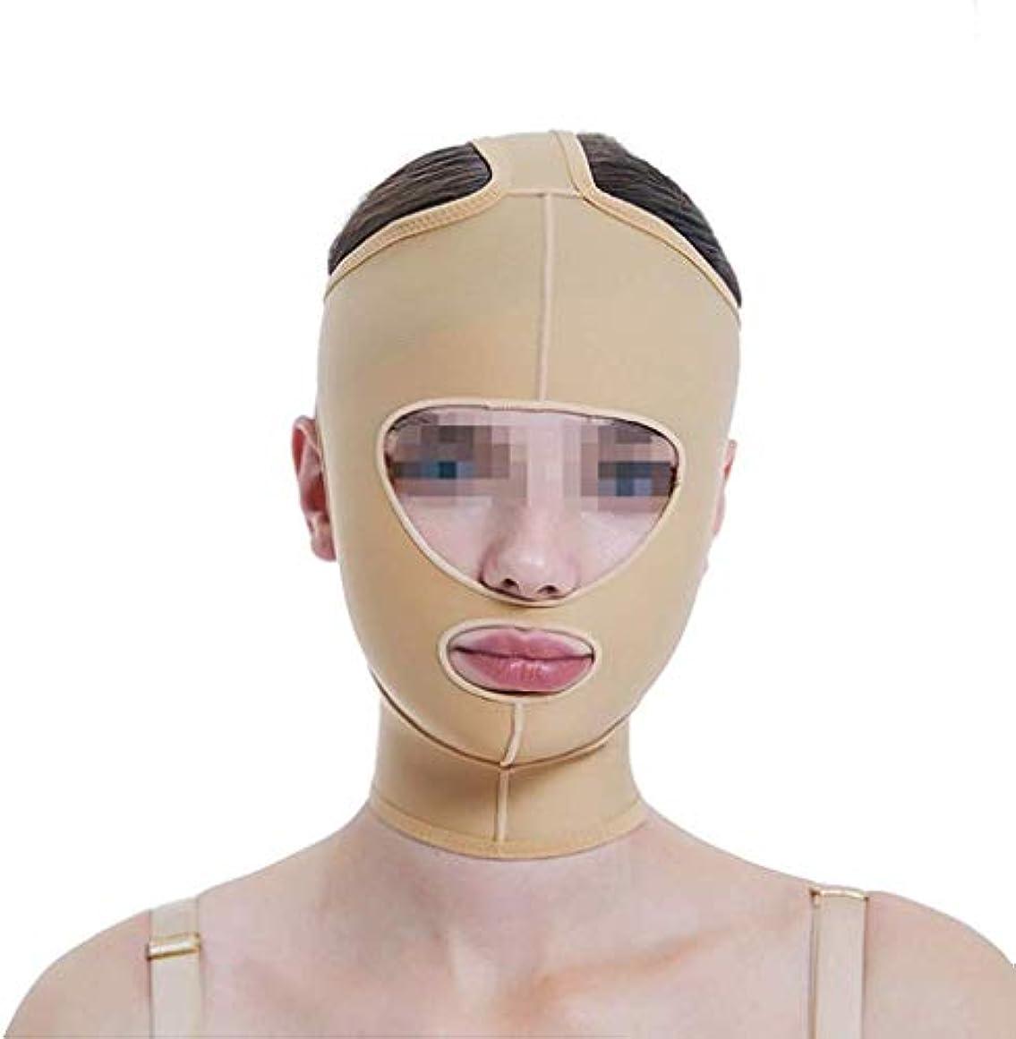 受け継ぐ苦味表現スリミングVフェイスマスク、フェイスリフトマスク、ラインカービングフェイスエラスティックセットシンダブルチンVフェイスビームフェイスマルチサイズオプション(サイズ:XXL)