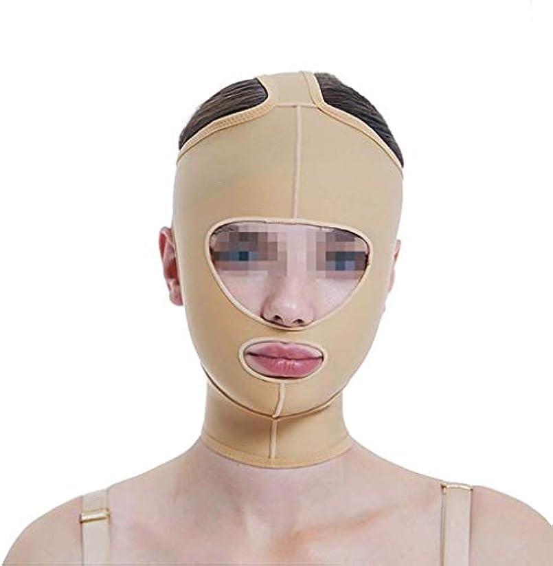 支援アマチュア支援スリミングVフェイスマスク、フェイスリフトマスク、ラインカービングフェイスエラスティックセットシンダブルチンVフェイスビームフェイスマルチサイズオプション(サイズ:XXL)