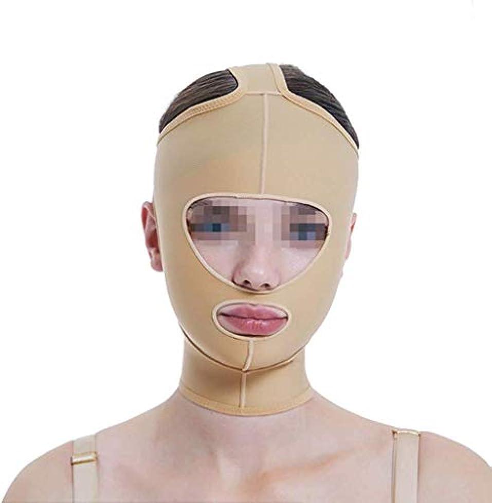 ホステスかんたんリスナースリミングVフェイスマスク、フェイスリフトマスク、ラインカービングフェイスエラスティックセットシンダブルチンVフェイスビームフェイスマルチサイズオプション(サイズ:XXL)
