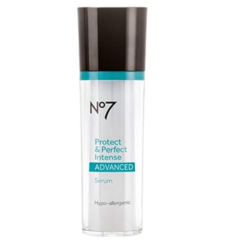 精神省略意欲No7 Protect & Perfect Intense ADVANCED Serum Pump 30ml - No7保護&完璧な強烈な高度な血清ポンプ30ミリリットル (No7) [並行輸入品]