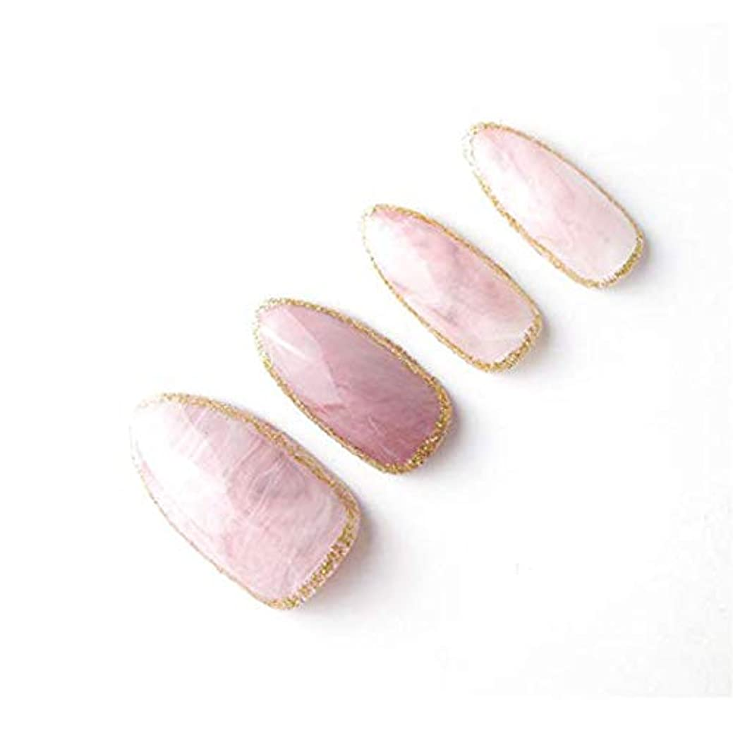 系統的ロシア排出YuNail ネイルチップ 24枚 ピンク 石の質感 楕円形状 短い アクリル