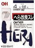 OWNER(オーナー) OH へら改良スレ フック 1-0.4 釣り針