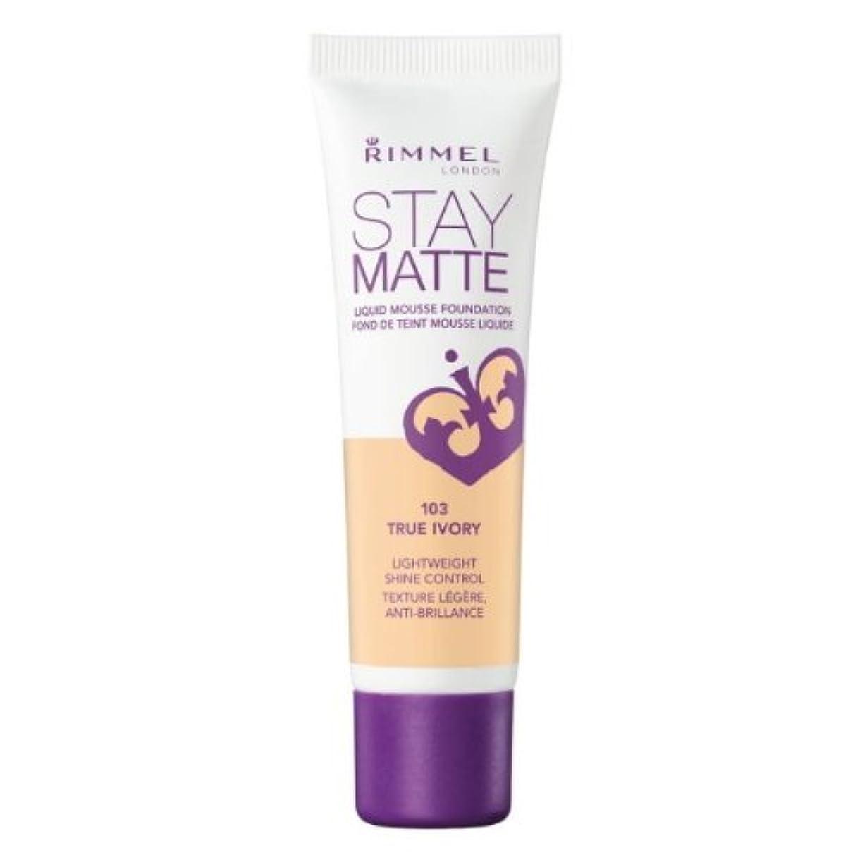 病気目指す地雷原RIMMEL LONDON Stay Matte Liquid Mousse Foundation - True Ivory (並行輸入品)