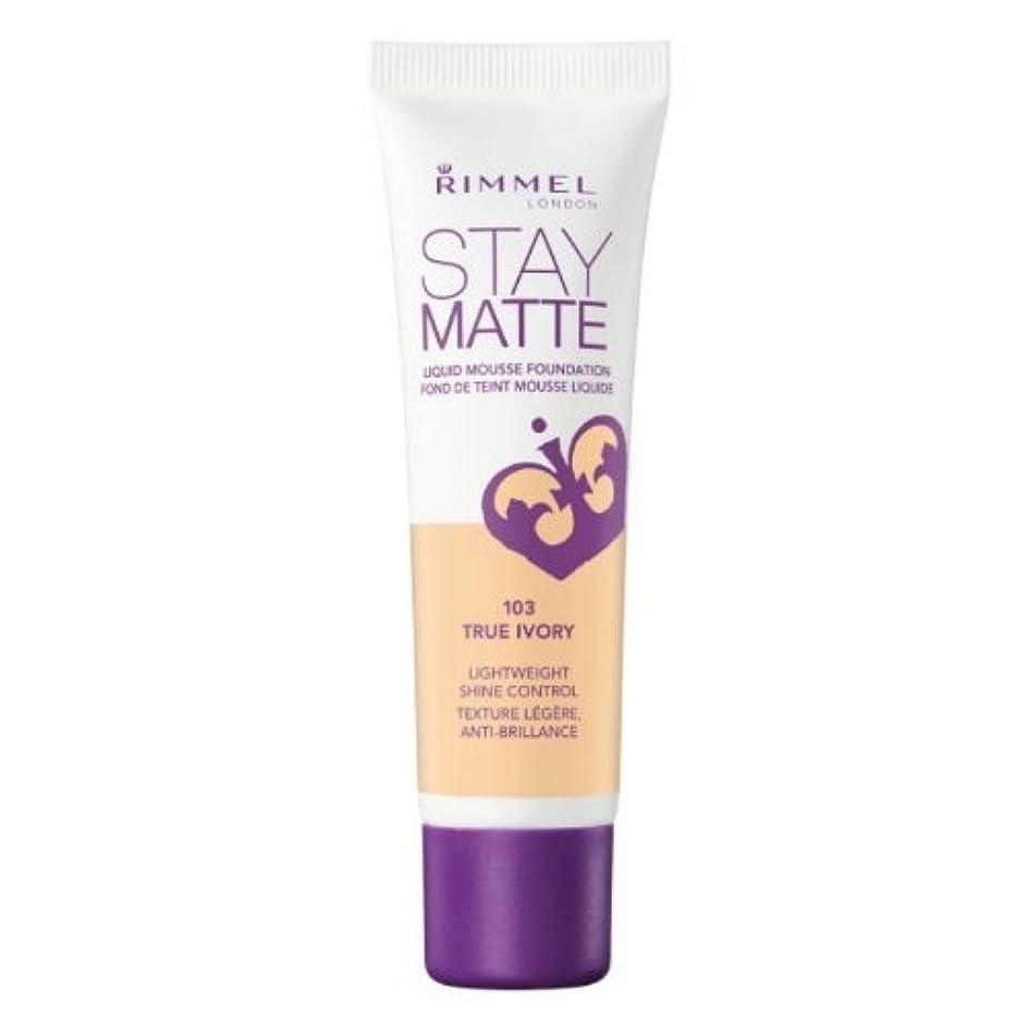 液化するマニフェスト蒸気RIMMEL LONDON Stay Matte Liquid Mousse Foundation - True Ivory (並行輸入品)