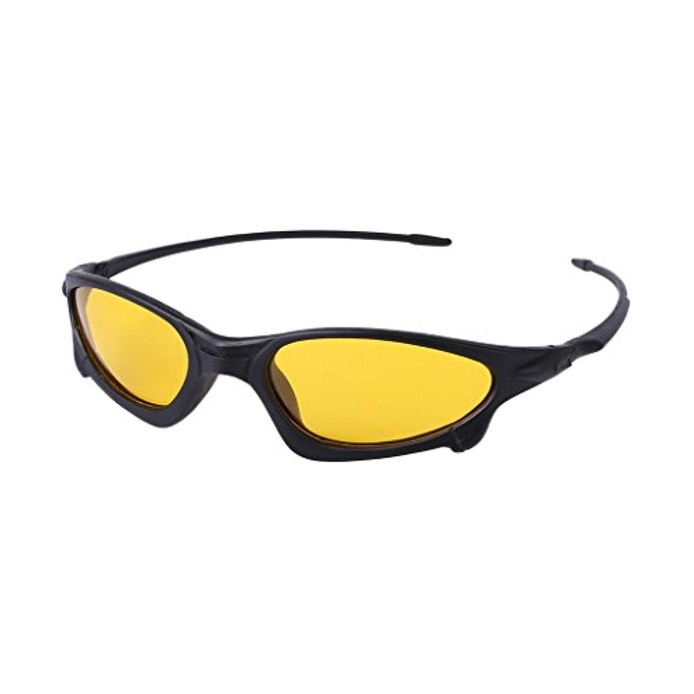 添付達成する不定Hukai メンズ サイクリング サングラス 偏光ゴーグル 保護 スポーツ 釣り ナイトビジョン