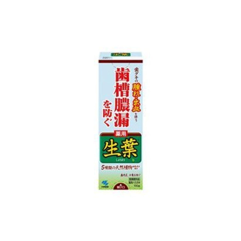 広告するスポンサー小さな生葉b × 3個セット