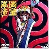 南海奇皇(ネオランガ) Vol.2 [DVD]