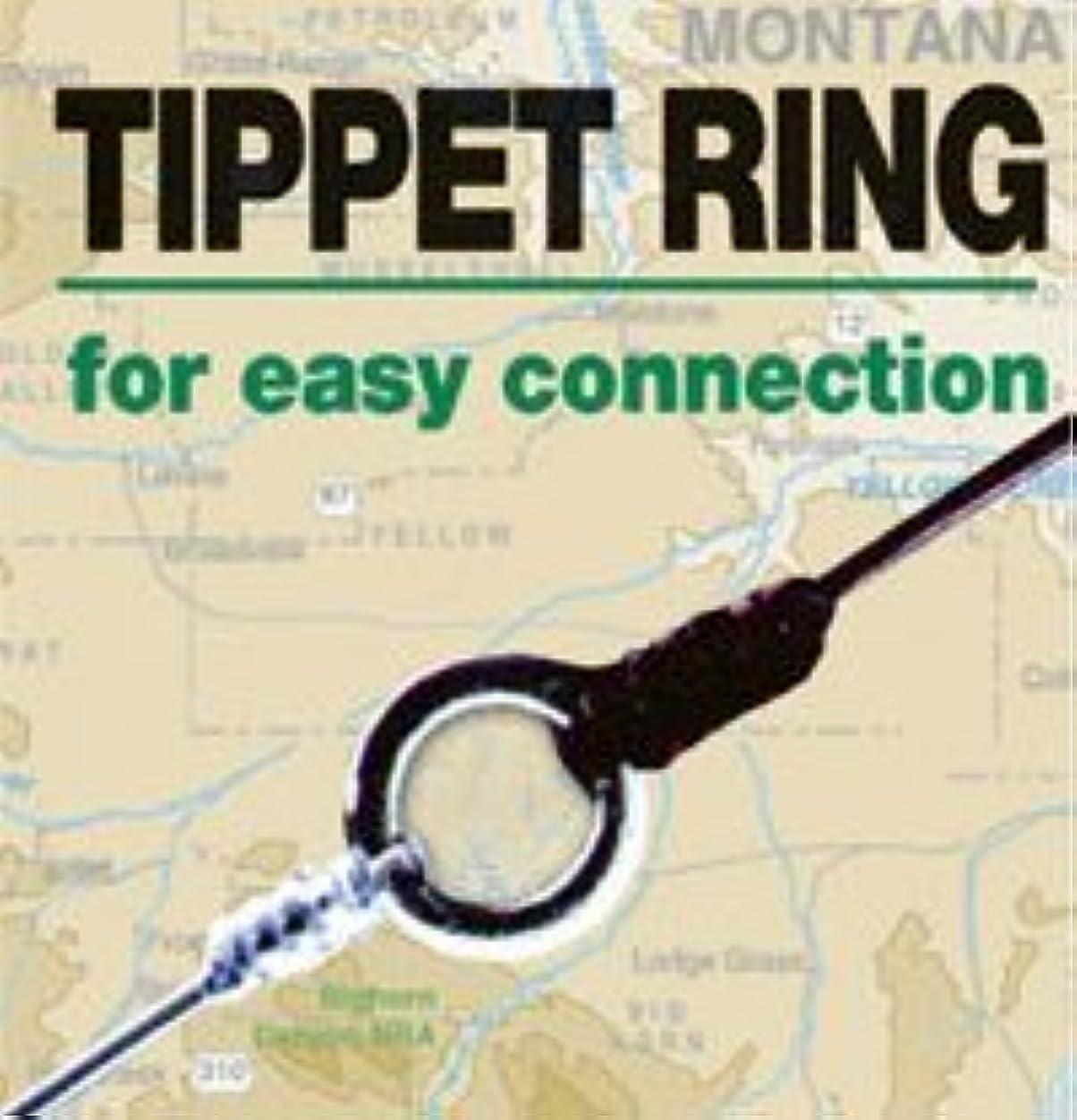 非難する贈り物回転XL Climax Tippet Rings for Fly Fishing Leaders 40 /3mm