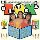 ウルトラボックス5号CD-ROMマガジン 【PCエンジン】