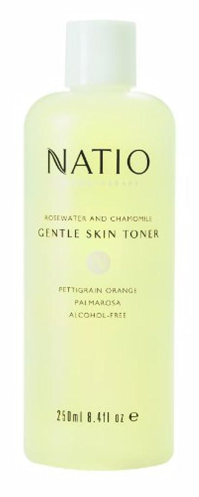 騒々しい案件除去NATIO ローズウォーター&カモミール配合化粧水 250ml