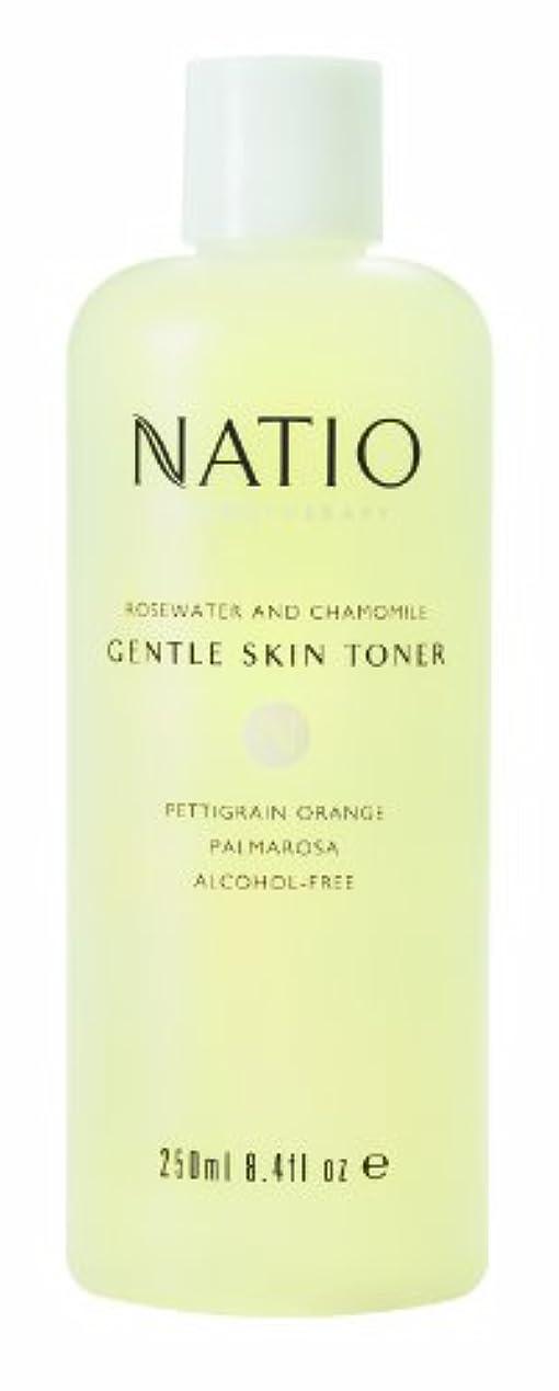 首尾一貫したフレア本当にNATIO ローズウォーター&カモミール配合化粧水 250ml