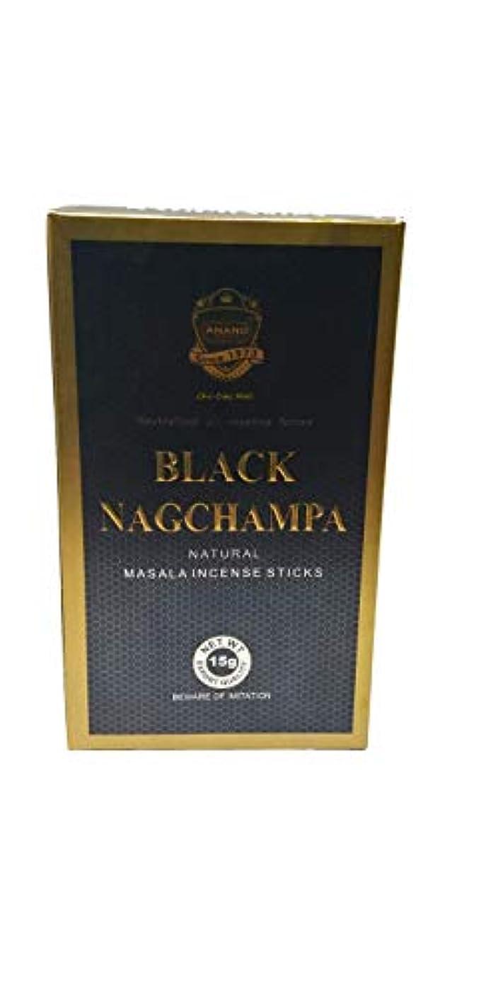 男らしい用心深い強いAnand AgarbathiブラックNag Champa自然Masala Incense Sticks卸売パック 12ボックスX 15グラム= 180 g   Nagchampa Negro   Exclusively...