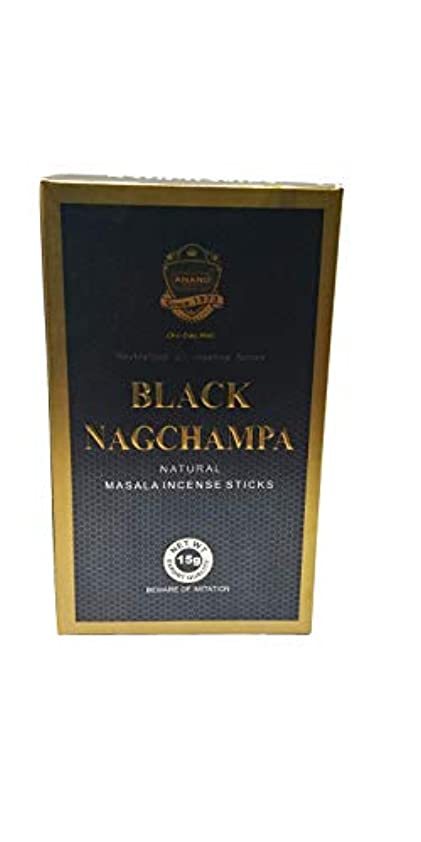 チャペルロシアコンパニオンAnand AgarbathiブラックNag Champa自然Masala Incense Sticks卸売パック|12ボックスX 15グラム= 180 g | Nagchampa Negro | Exclusively...