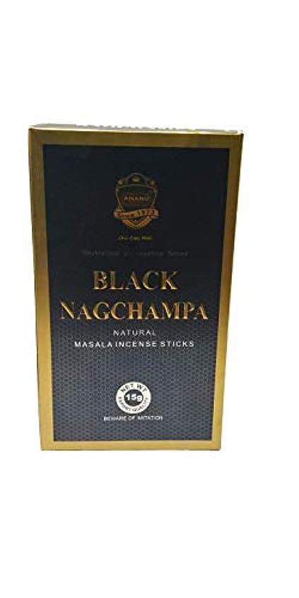 バウンド広告主ふけるAnand AgarbathiブラックNag Champa自然Masala Incense Sticks卸売パック|12ボックスX 15グラム= 180 g | Nagchampa Negro | Exclusively...