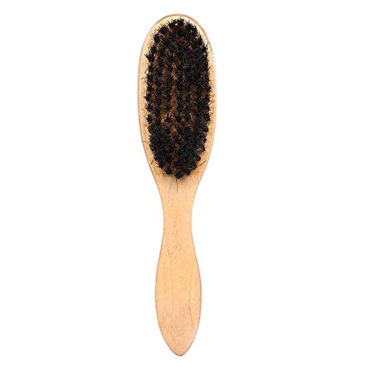 あごひげケア 美容ツール ひげブラシ木製ヘアブラシイノシシ剛毛木製ハンドルシェービングブラシ木製ひげ櫛男性用
