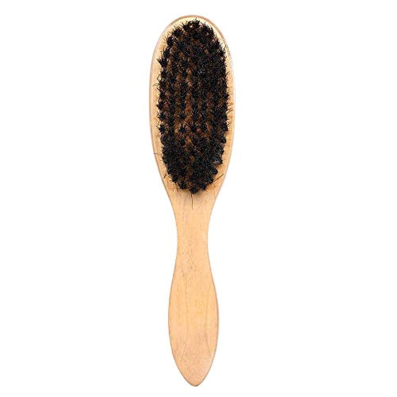 アンソロジー社交的スキームあごひげケア 美容ツール ひげブラシ木製ヘアブラシイノシシ剛毛木製ハンドルシェービングブラシ木製ひげ櫛男性用