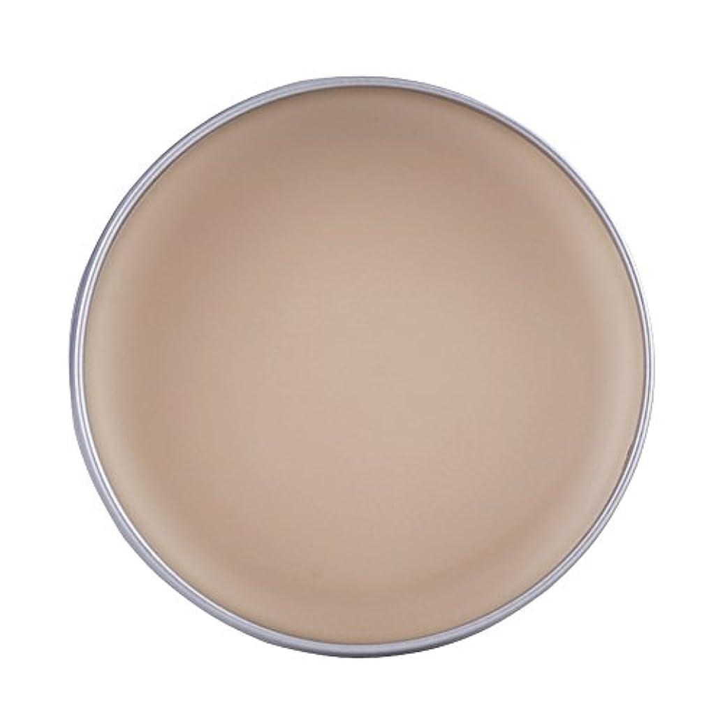 驚くばかり洗う自宅で5タイププロフェッショナル偽の創傷修復カバー瘢痕眉毛クリームワックスメイクアップ化粧品(3)