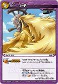 ミラクルバトルカードダス ワンピース OP03 シキ コモン OP03-28
