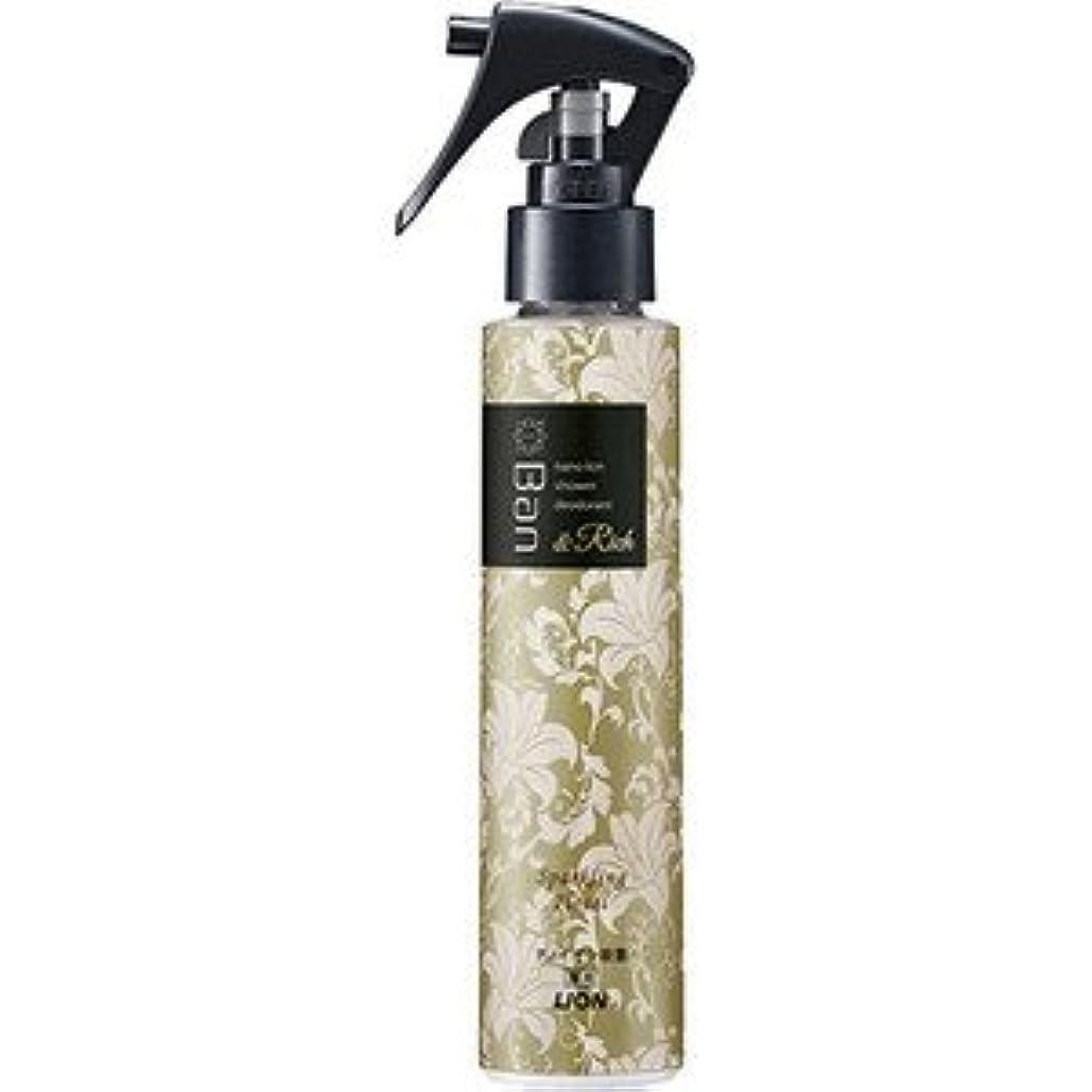 免疫導出大胆(ライオン)Ban(バン) シャワーデオドラント&Rich スパークリングフローラルの香り 120ml(医薬部外品)