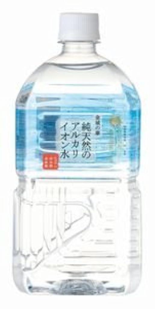 検査飛ぶ寝室を掃除する[2CS] 金城の華 純天然のアルカリイオン水 (1L×12本)×2箱