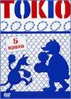 5 ROUND [DVD]