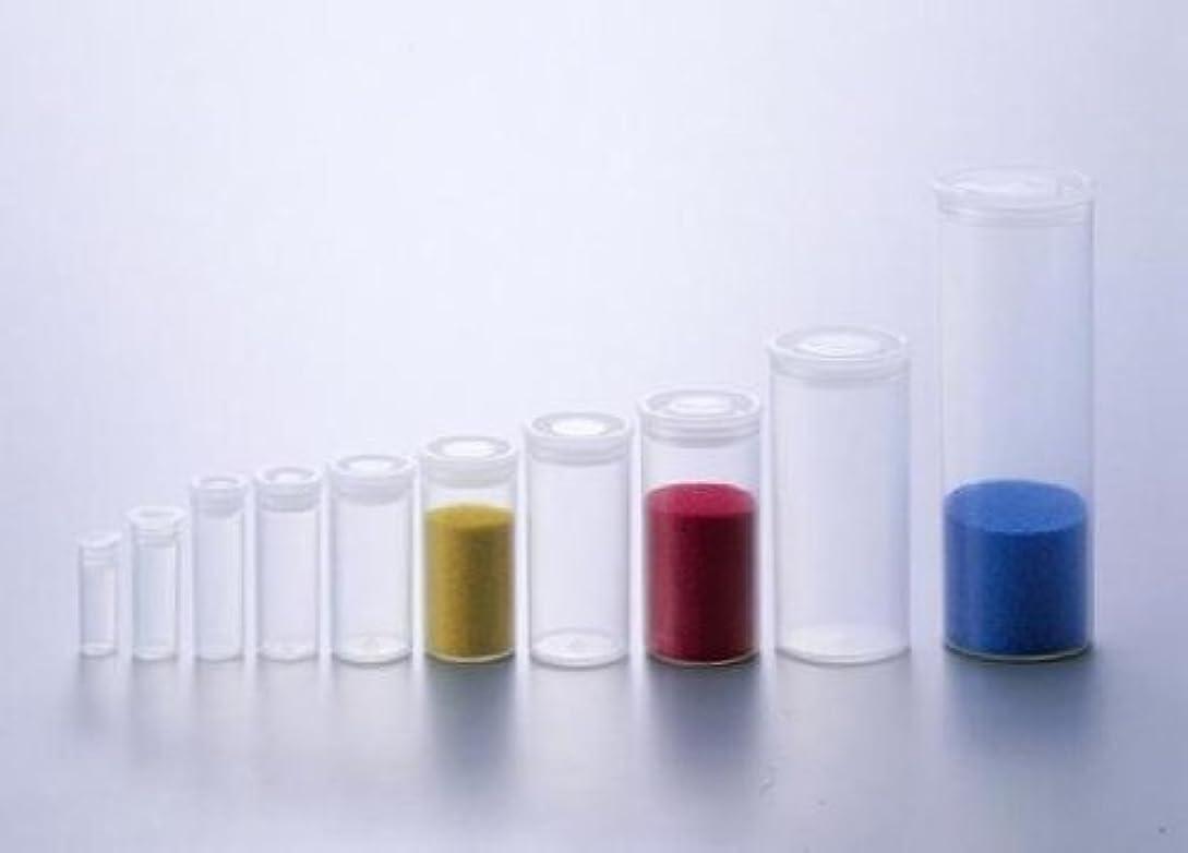 酸素和らげる例外フイルムケースPV-30