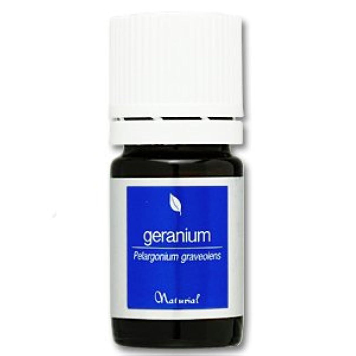 100%天然 ゼラニウム 5ml 【精油/エッセンシャルオイル/アロマオイル/手作り石鹸/手作りコスメ/アロマテラピー】