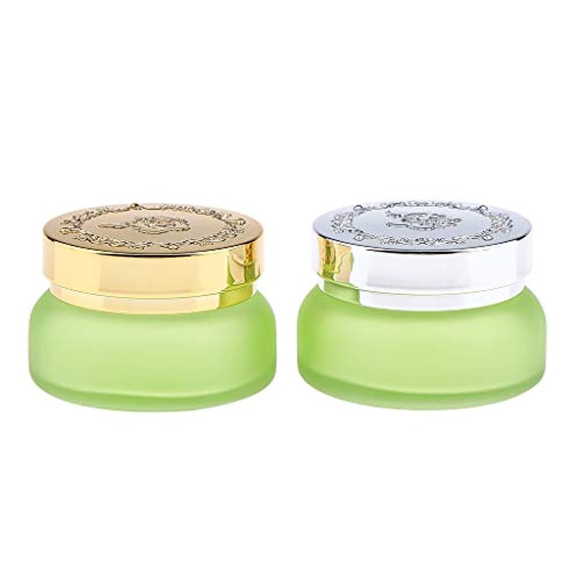 病弱拡声器リズムPerfeclan 2個 ガラス製 空き缶 フェイスクリーム ボトル 化粧品容器 小分け容器 詰め替え 全2サイズ - 容量30g