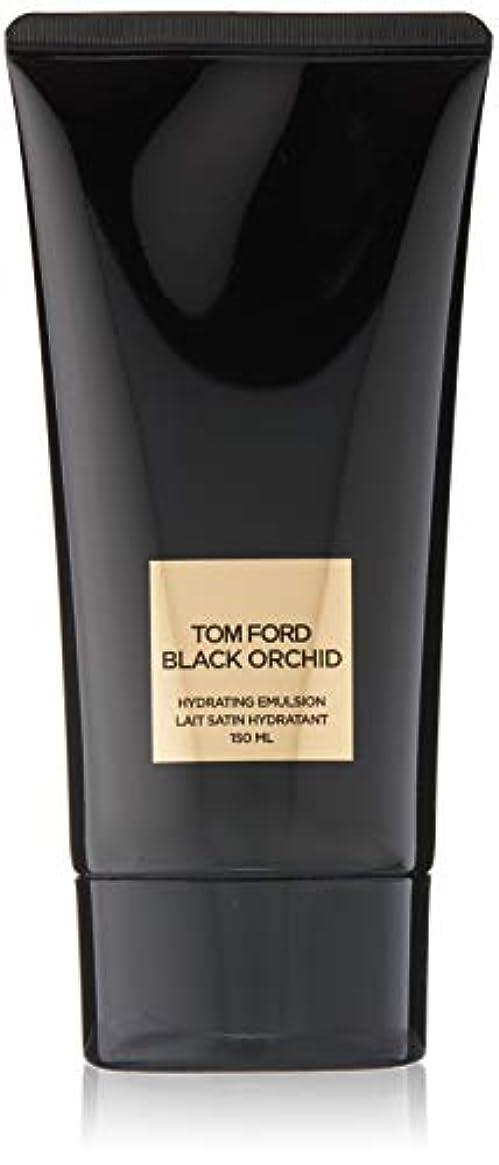 液体謙虚な重要なトムフォード TOM FORD ブラック オーキッド ハイドレイティング エマルジョン 150ml fs
