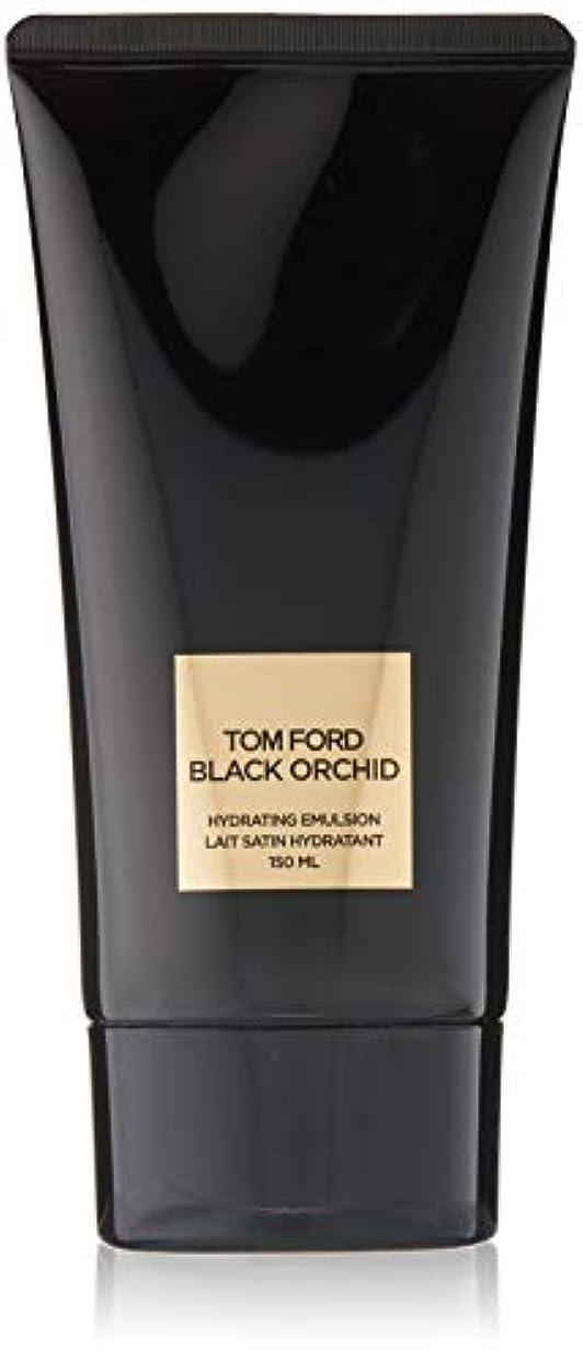 アリス可決スープトムフォード TOM FORD ブラック オーキッド ハイドレイティング エマルジョン 150ml fs