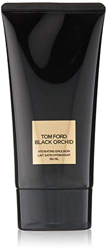 チョップ模索ドリルトムフォード TOM FORD ブラック オーキッド ハイドレイティング エマルジョン 150ml fs