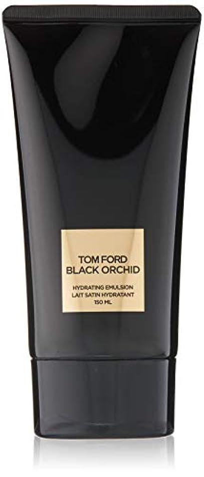 膨張するゴージャス風トムフォード TOM FORD ブラック オーキッド ハイドレイティング エマルジョン 150ml fs
