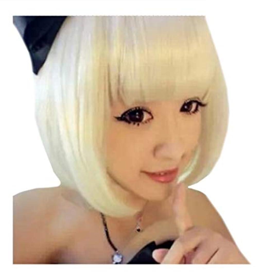 成分競合他社選手層Summerys 本物の髪として自然な女性のための平らな前髪の合成かつらとストレートショートボブの髪かつら